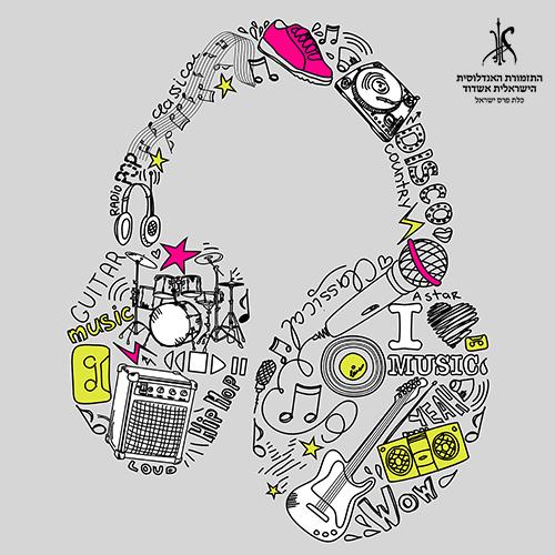 אוזניות מאויירות מתוויי וכלי נגינה