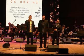 שלושת הסולנים בביצוע משותף לשיר המעלות. צילום: סיגל גליל
