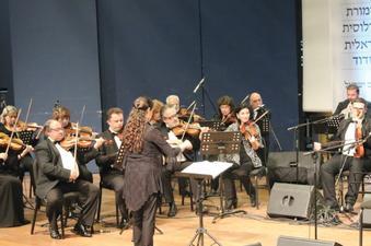 L'Orchestre andalou d'Israël