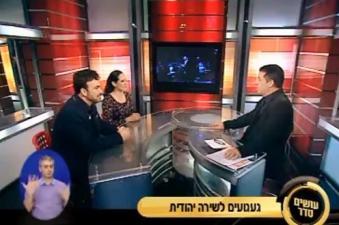 דוד ד'אור וסיון אלבו בן-חור בראיון אצל בן כספית