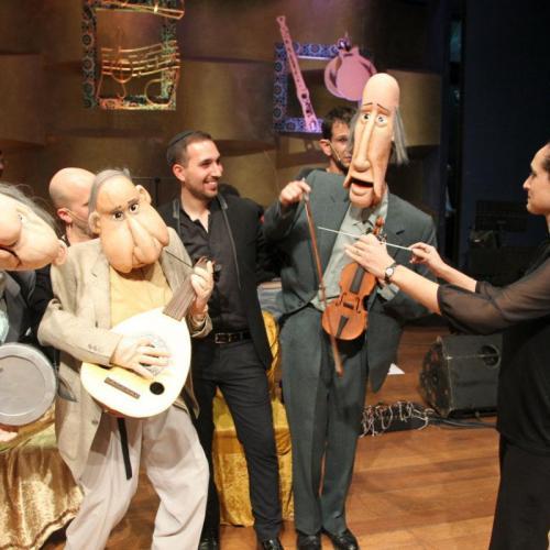 קונצרט מיוחד המשתמש בבובות