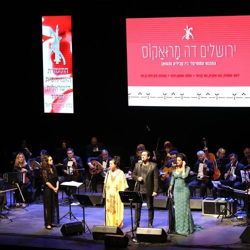 ליאור אלמליח, נטע אלקיים ומור קרבסי עם התזמורת האנדלוסית